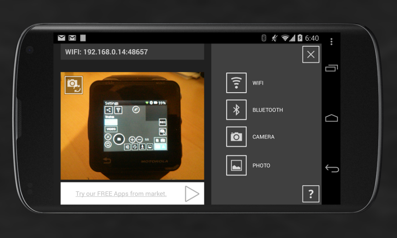 Camera Remote (AdFree)- screenshot