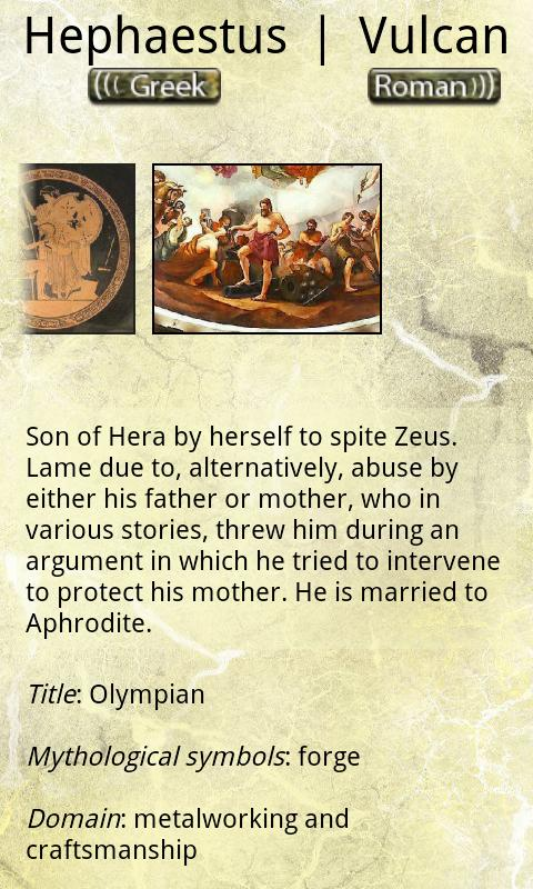 Greek Mythology - screenshot