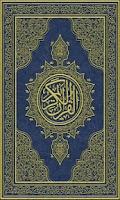 Screenshot of Quran Kareem (Demo)