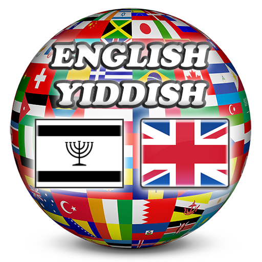 English Yiddish Dictionary