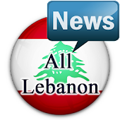 All Lebanon Newspapers
