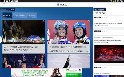 NBC Olympics Highlights Screenshot 11