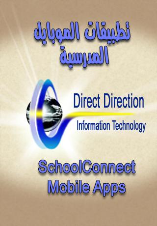 Direct Direction School
