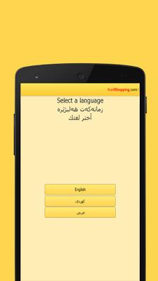 kurdShopping - screenshot