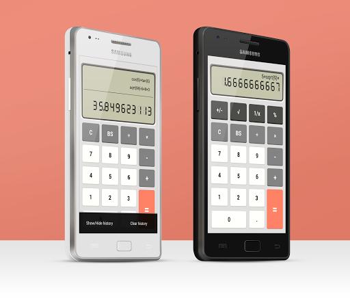 Калькулятор бесплатно