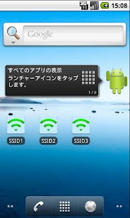 Create SSID(wifi) shortcuts- screenshot thumbnail