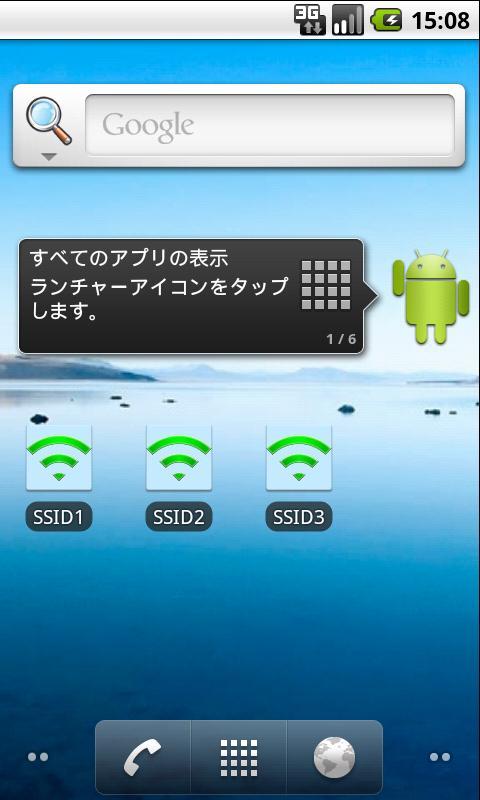 Create SSID(wifi) shortcuts- screenshot