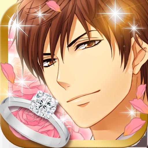 【戀人們の求婚】繁體版女性向戀愛養成模擬遊戲