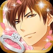 【戀人們の求婚