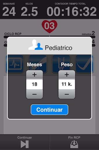 免費下載醫療APP|iRCP Demo app開箱文|APP開箱王