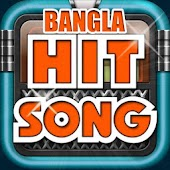 Bangla HIT Songs