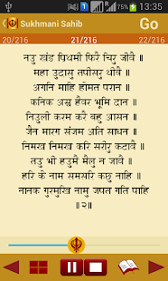sukhmani sahib path in hindi pdf