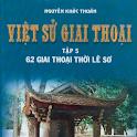 Việt Sử Giai Thoai V icon