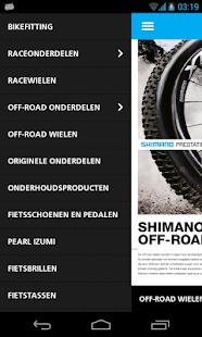 【免費運動App】Bikegear-APP點子