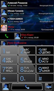 exDialer Black(BLUE) Theme - screenshot thumbnail