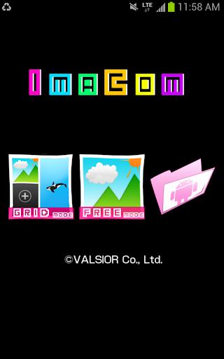 ImaCom photo collage