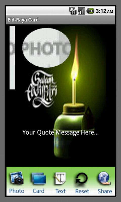 My Salam Card - screenshot