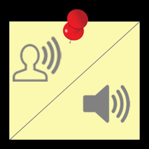 Speech Notes 生產應用 App LOGO-硬是要APP