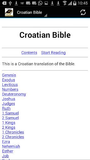 Croatian Bible Translation