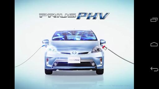 PRIUS PHV オーナーズナビゲーター