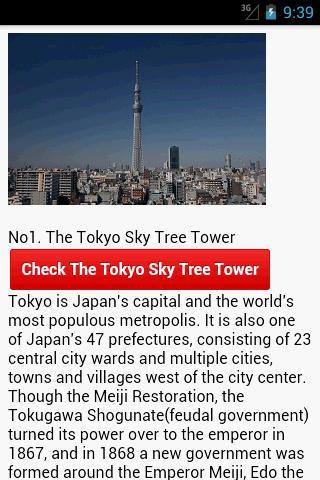 免費旅遊App|Tokyo Travel Guide FREE|阿達玩APP