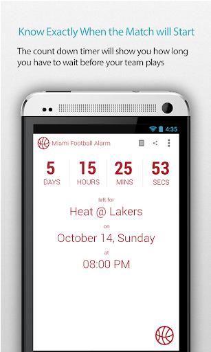 Miami Basketball Alarm