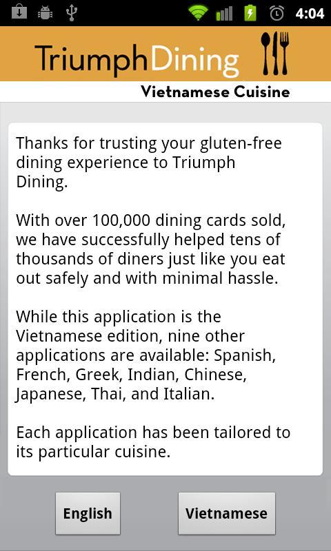 Gluten Free Vietnamese- screenshot