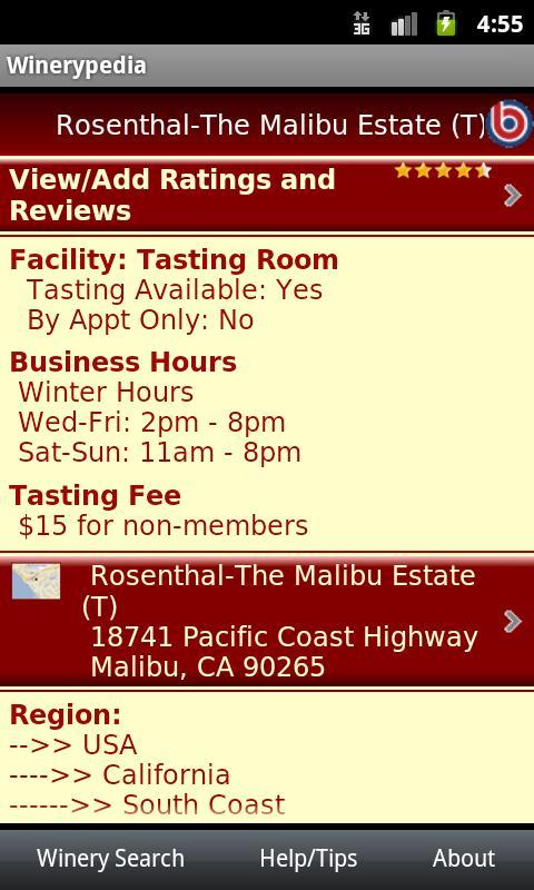 Winerypedia Winery Locator- screenshot