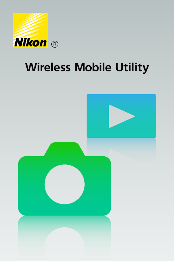 WirelessMobileUtility- screenshot