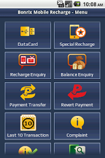 Bonrix Mobile Recharge- screenshot thumbnail