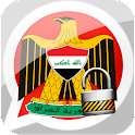 Iraq Coat Arms Lock WhatsApp logo