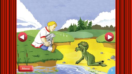 【免費漫畫App】Сказка Рассказка Балда и поп-APP點子