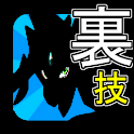 パズドラ裏技/レアガチャ増殖法/無料で魔法石ゲーム攻略大公開