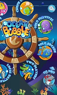 玩休閒App|Ocean Bubble License Key免費|APP試玩