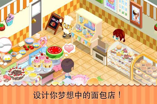 甜点物语:东京美味