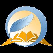مكتبة السيد فضل الله العامة