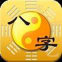 八字四柱-大運排盤 icon