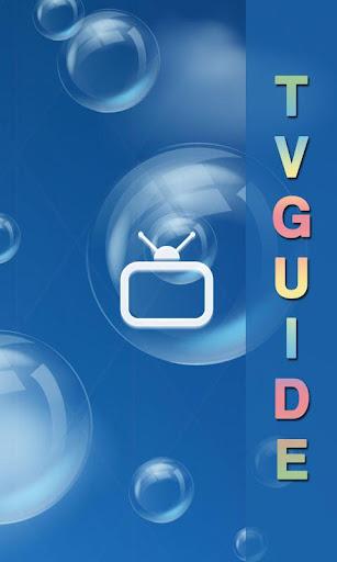 티비편성표 방송정보