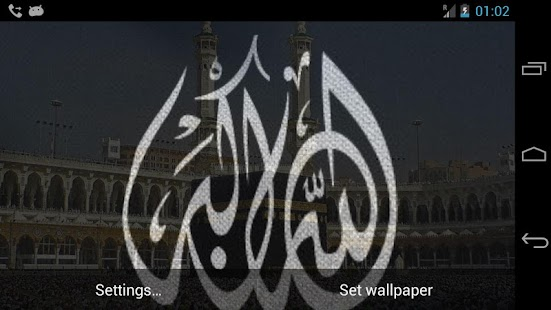 Allahu Akbar Live Wallpaper - screenshot thumbnail