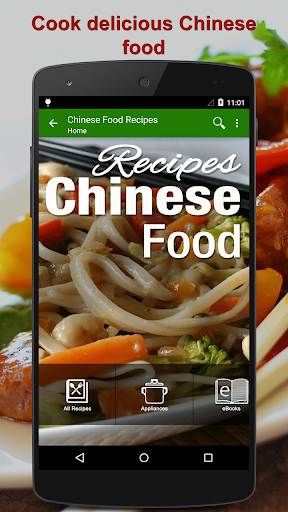 Chinese Food Recipes