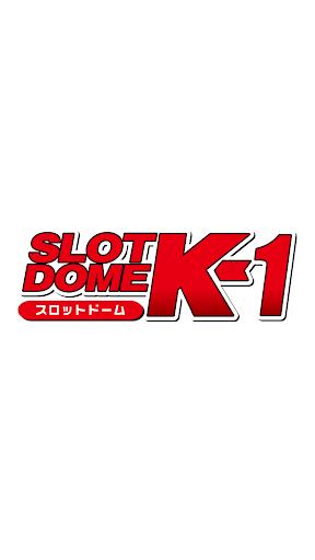 K-1 DOME