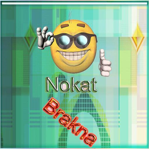Nokat Brakna نكت مغربية براكنة