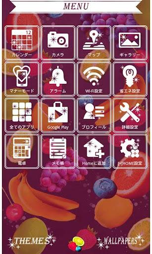 【免費個人化App】サマーナイト・カクテル for[+]HOMEきせかえテーマ-APP點子