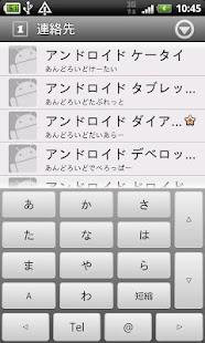 電話帳: OneHand Dialer [Free]- screenshot thumbnail