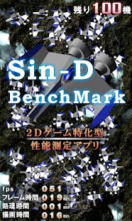 Sin-D BenchMark- screenshot thumbnail