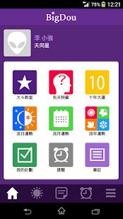 萊思康中西班牙會話app - 首頁 - 電腦王阿達的3C胡言亂語