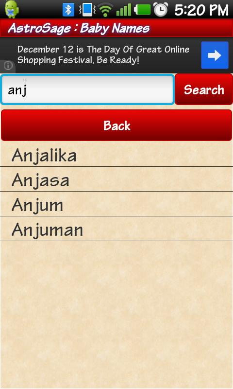 Indian Baby Names- screenshot