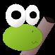 FREE wallpaper Frog