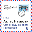 Atlas namesti-atlasPROfilaks® icon