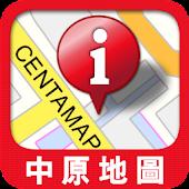 中原地圖 Centamap 手機版